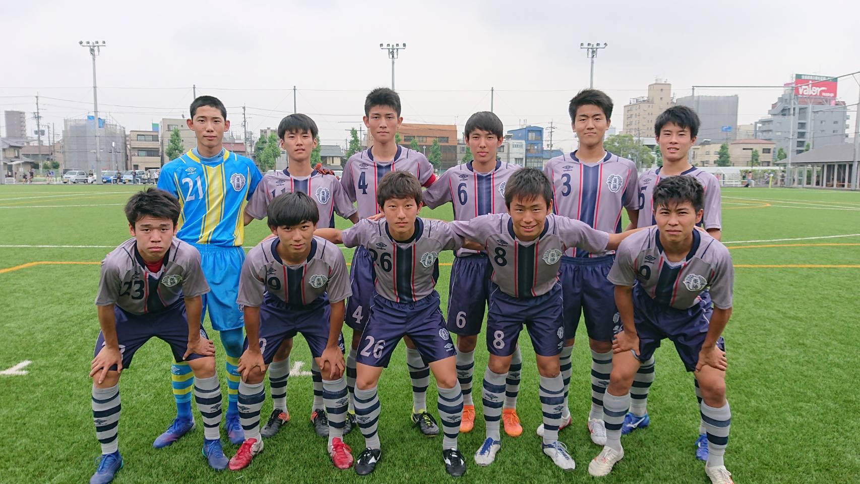 高円宮杯JFA U-18 サッカーリーグ2019