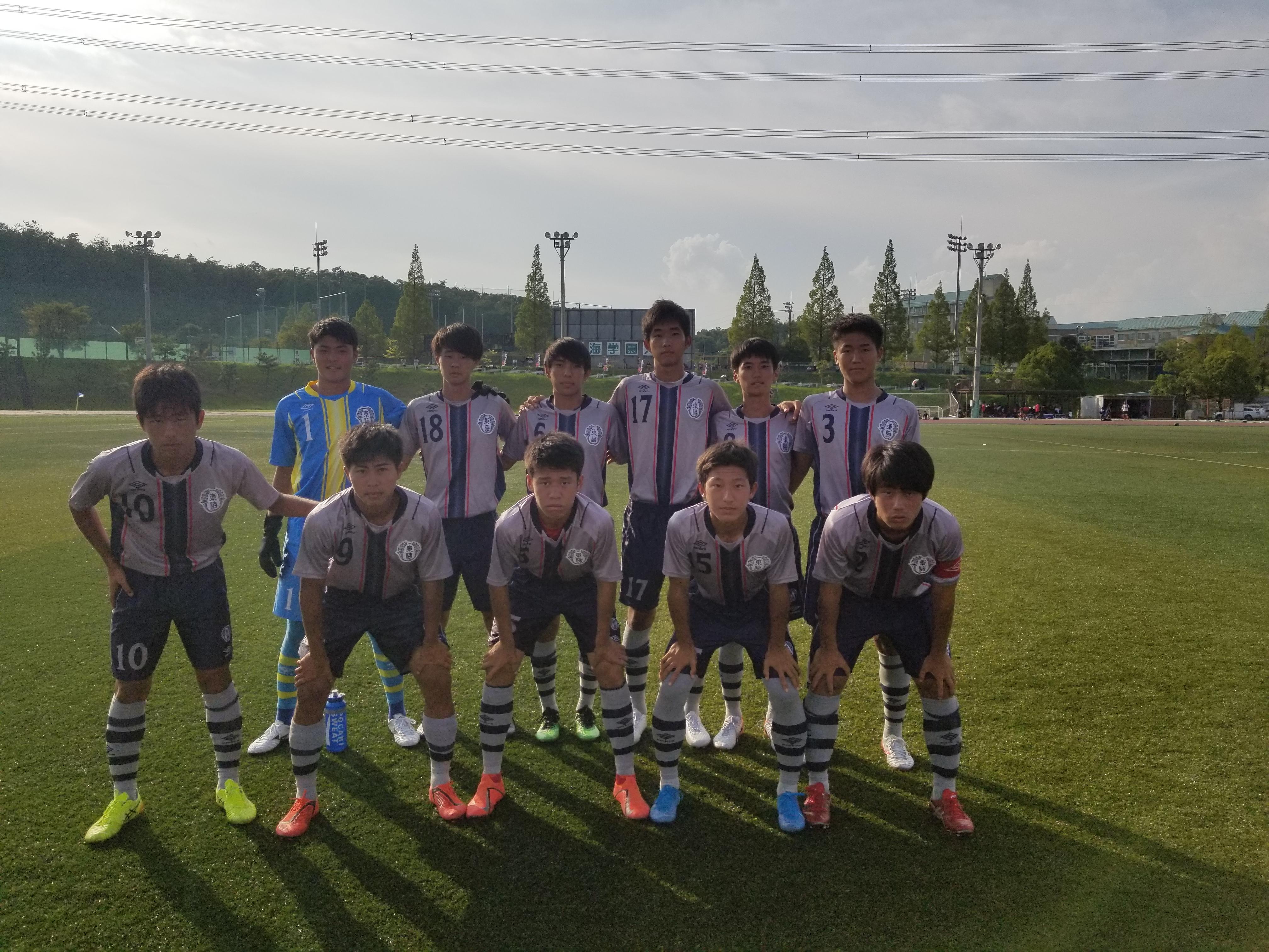高円宮杯JFA U-18愛知県1部リーグ第11節