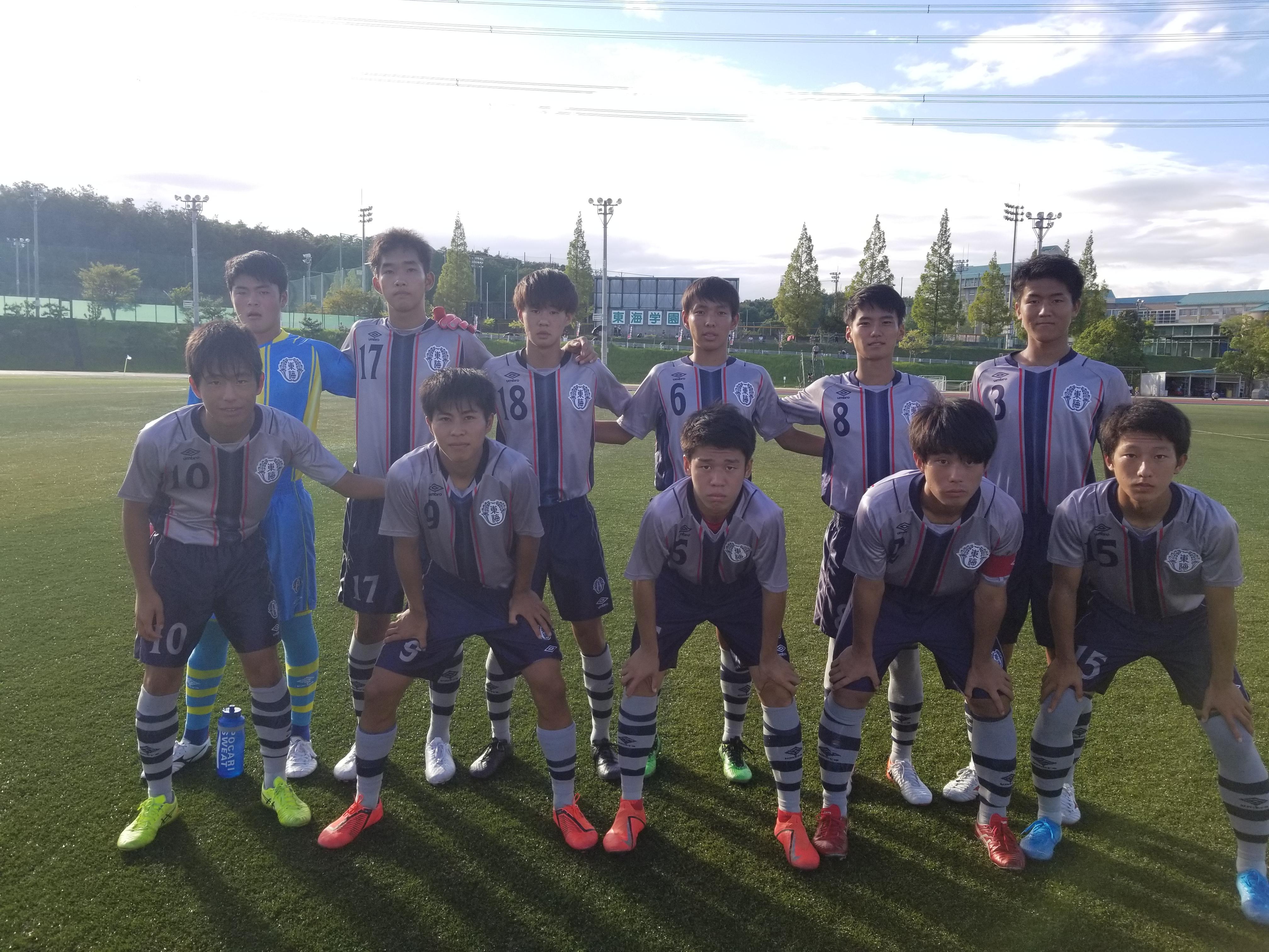 高円宮杯JFA U-18愛知県1部リーグ第13節