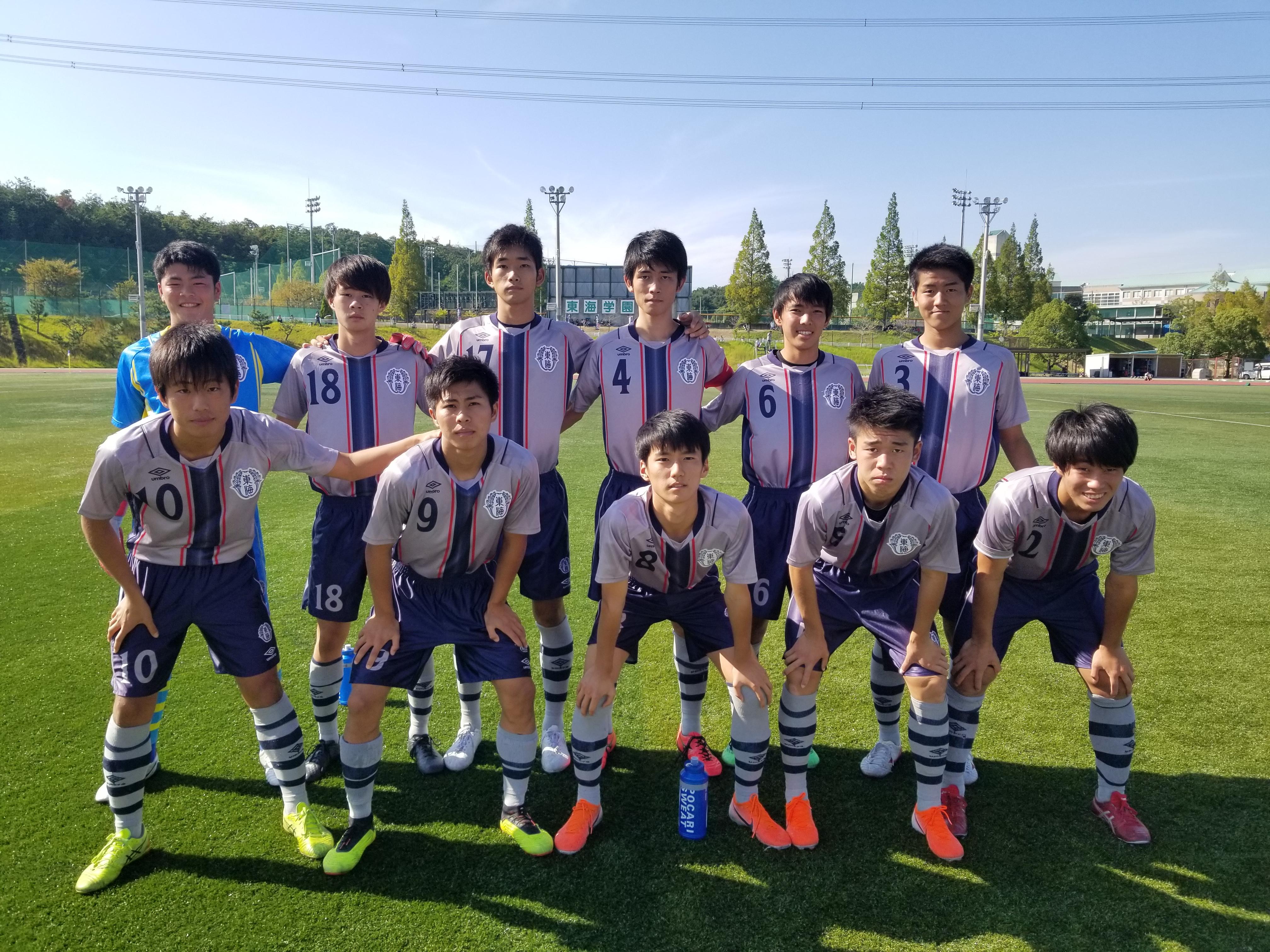 高円宮杯JFA U-18愛知県1部リーグ第16節