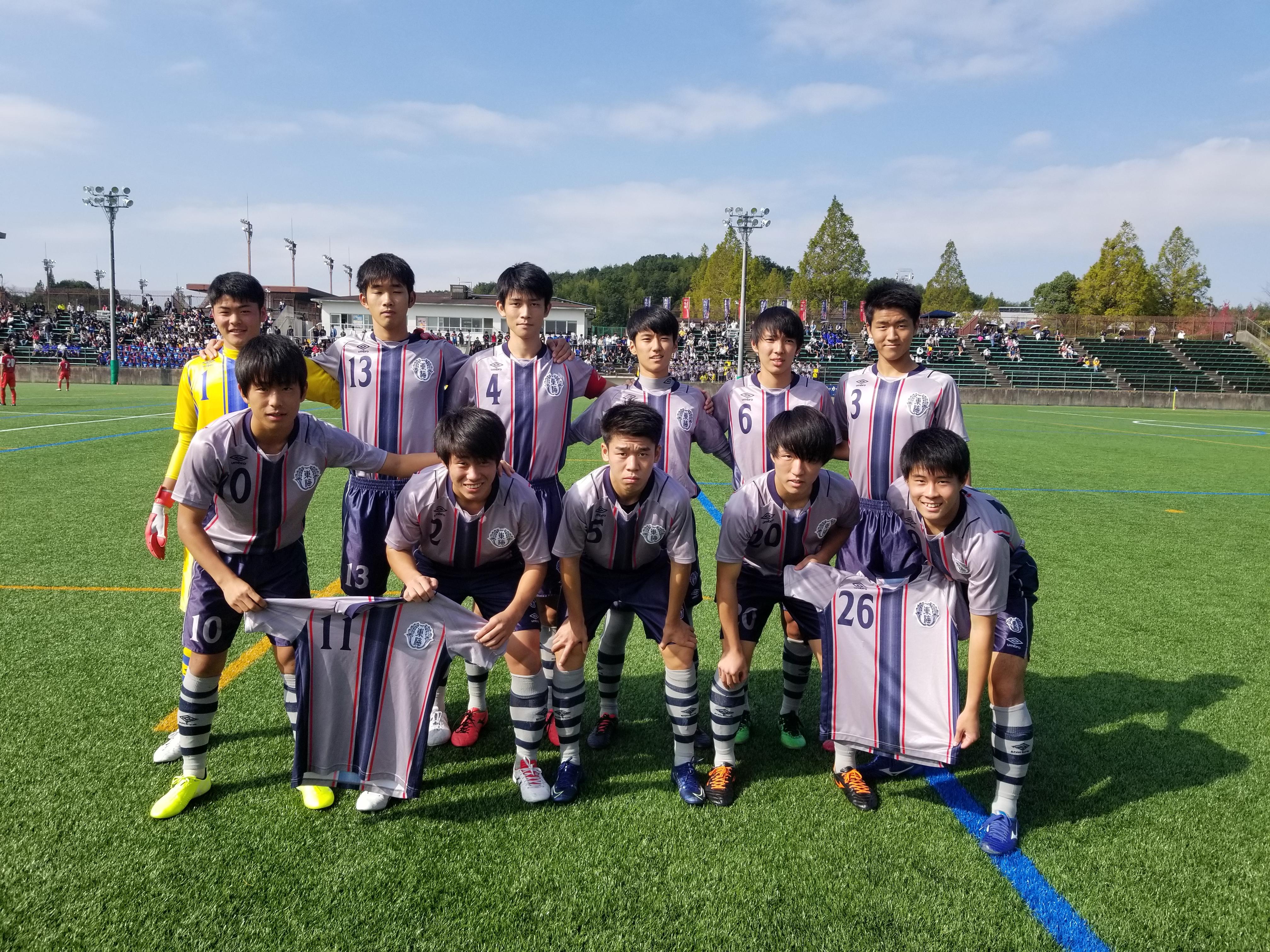 第98回全国高校サッカー選手権大会・愛知県大会準々決勝