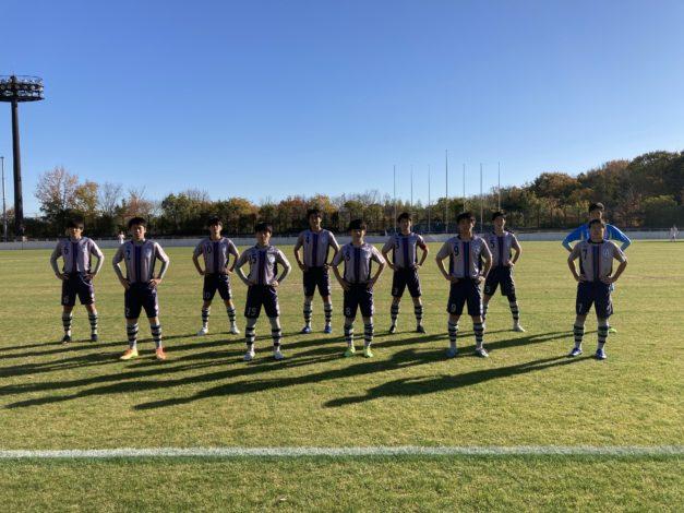 高円宮杯JFA U-18 サッカーリーグ2020 愛知県1部リーグ第8節結果